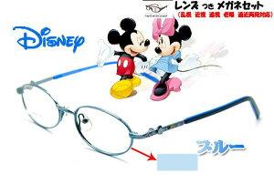■PD値50mm以内小さなフレーム NNfcmk2811n-Blue[ベストワンオンラインショップ][おしゃれな眼鏡][通販メガネ][老眼鏡][乱視対応][シニアグラス][遠近両用]可能