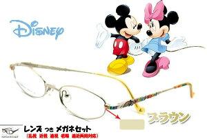 ■PD値50mm以内小さなフレーム NNmk2009-yellow[ベストワンオンラインショップ][おしゃれな眼鏡][通販メガネ][老眼鏡][乱視対応][シニアグラス][遠近両用]可能