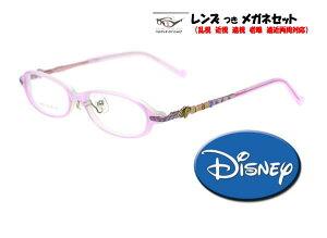 ■PD値50mm以内小さなフレーム NNlk8020-pinktrans[ベストワンオンラインショップ][おしゃれな眼鏡][通販メガネ][老眼鏡][乱視対応][シニアグラス][遠近両用]可能