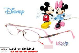■PD値50mm以内小さなフレーム NNmk2009-pink[ベストワンオンラインショップ][おしゃれな眼鏡][通販メガネ][老眼鏡][乱視対応][シニアグラス][遠近両用]可能