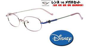 ■PD値50mm以内小さなフレーム NNMK2024-PINK[ベストワンオンラインショップ][おしゃれな眼鏡][通販メガネ][老眼鏡][乱視対応][シニアグラス][遠近両用]可能