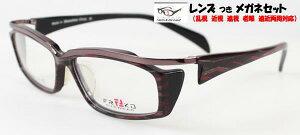 1.60薄型非球面レンズ付 f100501-1[ベストワンオンラインショップ][おしゃれな眼鏡][通販メガネ][老眼鏡][乱視対応][シニアグラス][遠近両用] 可能