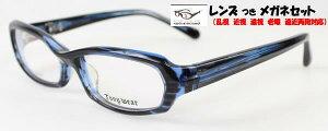 1.60薄型非球面レンズ付 ft010-4[ベストワンオンラインショップ][おしゃれな眼鏡][通販メガネ][老眼鏡][乱視対応][シニアグラス][遠近両用] 可能