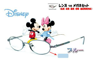 ■PD値50mm以内小さなフレームNNFC2812M-BLUE[ベストワンオンラインショップ][おしゃれな眼鏡][通販メガネ][老眼鏡][乱視対応][シニアグラス][遠近両用]可能