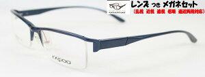 LLGF024-7[ベストワンオンラインショップ][おしゃれな眼鏡][通販メガネ][老眼鏡][乱視対応][シニアグラス][遠近両用] 可能