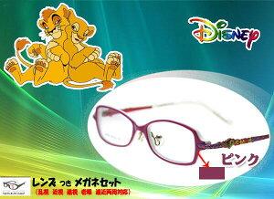 ■PD値50mm以内小さなフレームNNlk8019-pink[ベストワンオンラインショップ][おしゃれな眼鏡][通販メガネ][老眼鏡][乱視対応][シニアグラス][遠近両用]可能