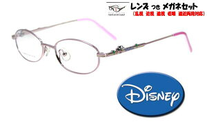■PD値50mm以内小さなフレームNNFC2813-PINK[ベストワンオンラインショップ][おしゃれな眼鏡][通販メガネ][老眼鏡][乱視対応][シニアグラス][遠近両用]可能