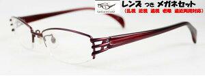 jp-3328-7702-bo[ベストワンオンラインショップ][おしゃれな眼鏡][通販メガネ][老眼鏡][乱視対応][シニアグラス][遠近両用] 可能