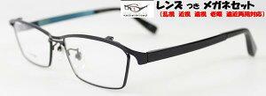 jpc-3125-8186-bk[ベストワンオンラインショップ][おしゃれな眼鏡][通販メガネ][老眼鏡][乱視対応][シニアグラス][遠近両用] 可能