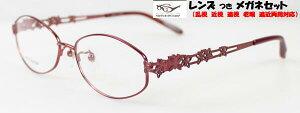 jp-3003-3072-wn[ベストワンオンラインショップ][おしゃれな眼鏡][通販メガネ][老眼鏡][乱視対応][シニアグラス][遠近両用] 可能