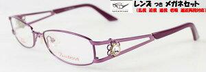 2616-4[ベストワンオンラインショップ][おしゃれな眼鏡][通販メガネ][老眼鏡][乱視対応][シニアグラス][遠近両用][度付き][度なし] 可能