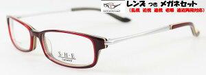 x-8019-159[ベストワンオンラインショップ][おしゃれな眼鏡][通販メガネ][老眼鏡][乱視対応][シニアグラス][遠近両用] 可能