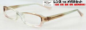 子■PD値50mm以内小さなフレーム供用ch057-7[ベストワンオンランショップ][おしゃれな眼鏡][通販メガネ][老眼鏡][乱視対応][シニアグラス][遠近両用][度付き][度なし]可能