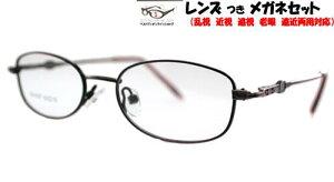 ■PD値50mm以内小さなフレーム子供用ch1037-9[ベストワンオンランショップ][おしゃれな眼鏡][通販メガネ][老眼鏡][乱視対応][シニアグラス][遠近両用]可能