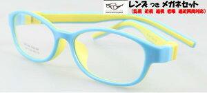 ■PD値50mm以内小さなフレーム子供用 5〜10才521-20[ベストワンオンランショップ][おしゃれな眼鏡][通販メガネ][老眼鏡][乱視対応][シニアグラス][遠近両用]可能 子供・顔の小さい成人女性用 ブ