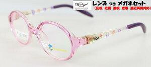 子■PD値50mm以内小さなフレーム供用jp-10764-14[ベストワンオンランショップ][おしゃれな眼鏡][通販メガネ][老眼鏡][乱視対応][シニアグラス][遠近両用][度付き][度なし]可能