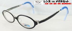 子■PD値50mm以内小さなフレーム供用jp-101-46-pk-5[ベストワンオンランショップ][おしゃれな眼鏡][通販メガネ][老眼鏡][乱視対応][シニアグラス][遠近両用][度付き][度なし]可能