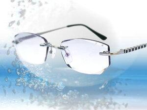 llcrystal0010-LL8005[ベストワンオンラインショップ][おしゃれな眼鏡][通販メガネ][老眼鏡][乱視対応][シニアグラス][遠近両用] 可能