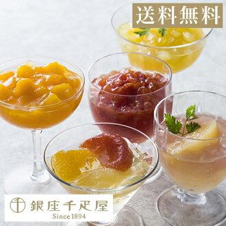 Patty three Ginza Senbiki shop Ginza fruit jelly PGS-131