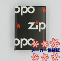 ZIPPOルパン三世ダブルフェイス両面加工ジッポー