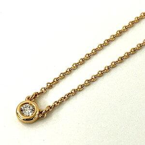 ジュエリー ティファニー バイザヤードネックレス ダイヤモンド(1P) K18PG/ピンクゴールド/750 2.2g Aランク