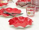 Exclusive Trade 紙皿おしゃれ 5枚入り 18cm イタリア製 紙皿可愛い パーティー紙皿 使い捨て紙皿 ペーパープレート…