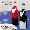 【ボトルカバー ワイングッズ 保冷】執事がモチーフのワインボトルカバー ネオプレン製【Butler Black Red】(ワイ…