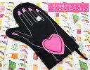 【オーブンミット 鍋つかみ】人気のお花と指輪が付いたネオプレーン製 オーブンミット ピンク ハート Ahm Home Ma…