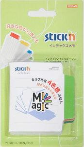 【付箋 インデックス メモ】stick'n インデックスメモ 70×70mm 100シート(25シート×4色)【罫線入り 文具 ステーショナリー】