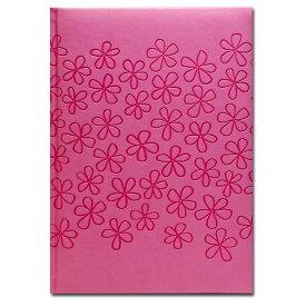 【B5 ノート 花柄 ピンク】イタリア製 B5エンボス ノートブック Daisy Pink Pierre Belvedere(ピエール ベルベデーレ)【輸入文具 ステーショナリー】