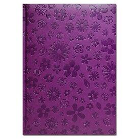 【B5 ノート 花柄 パープル】イタリア製 おしゃれな B5エンボス ノートブック Bloom Purple Pierre Belvedere(ピエール ベルベデーレ)【輸入文具 ステーショナリー】