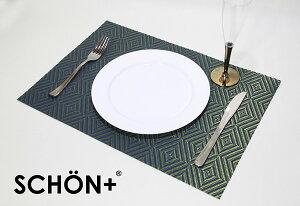 ランチョンマット 撥水 プレースマットスタイリッシュ マット 使いやすい ビニール おしゃれ ランチョンマット カラフル 清潔 簡単 お手入れ簡単 上品 食卓の彩り ホテル使用 長持ち テーブルウエア SCHON+ 緑