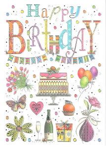 【バースデーカード グリーディングカード 輸入カード 誕生日】オランダ QUIRE(クワイヤー)定型サイズ 封筒付き 箔押し エンボス加工 Mac Classic Birthday ケーキ シャンパン