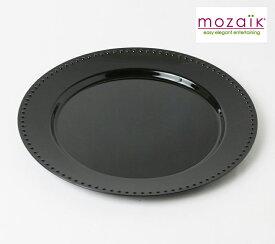 Mozaik モザイク パール プレートブラック 23cm 12枚入り プラスチックプレート プラスチック皿 パーティー食器 プラスチック製 パーティー ケータリング 使い捨て ホームパーティー 女子会 BBQ ハロウイン