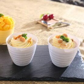 Sabert ホワイトデザートカップ 25個入り ワイン カクテル デザート パーティー食器 プラスチック グラス イベントグラス アウトドア 使い捨て ケータリング パーティー食器 おしゃれ ホームパーティー アイスクリームカップ