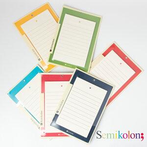 ドイツ文具 Semikolon 付箋タイプのマグネット付きメモ帳がとっても便利!ドイツ スティッキー ノート マグネティック ボード