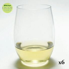 割れないグラス トライタン ワイングラス 6個入り ステムレスグラス 白ワイン向けプラスチックグラス パーティー食器 割れない Tritan トライタン ステムレス グラス脚なしグラス パーティー アウトドア BBQ キッチングッツ プラスチック食器 樹脂食器