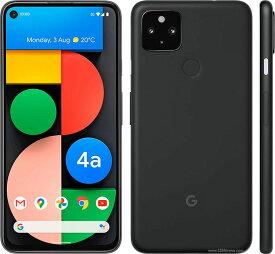 Google Pixel 4a 5G対応 128GB 国内版SIMフリー 本体 G025H 新品未使用 正規SIMロック解除済み Just Black ブラック 白ロム