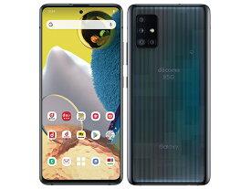 [新品未使用品/国内版SIMフリー] Galaxy A51 5G SC-54A プリズム ブリックス ブラック [サムソン/Samsung][docomoからSIMロック解除済] スマホ 本体