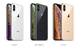 【新品未開封/ 国内版SIMフリー】iPhone XS 64GB シルバー/ゴールド/スペースグレー 【Apple正規整備品】 本体のみ 白ロム スマホ 本体