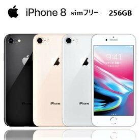 【新品未開封/ 国内版SIMフリー】iPhone8 256GB シルバー/スペースグレー/ゴールド/レッド 【Apple正規整備品】本体のみ 白ロム スマホ 本体