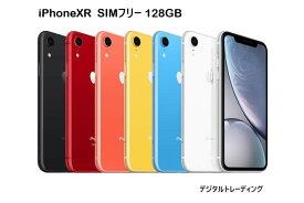 【新品未開封/ 国内版SIMフリー】iPhone XR 128GB ブラック/ホワイト/レッド 【Apple正規整備品】本体のみ 白ロム スマホ 本体
