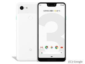 【国内版SIMフリー】【新品・未使用】Google Pixel3 64GB (Clearly White) docomoからSIMロック解除済 白ロム 【全国送料無料】