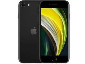 【国内版SIMフリー】【新品・未開封品】iPhone SE 第2世代(2020年モデル) 64GB ブラック 【正規SIMロック解除済】アイフォン スマホ 本体