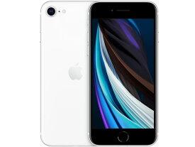 【国内版SIMフリー/新品未開封品】iPhone SE 第2世代(2020年モデル) 128GB ホワイト 【正規SIMロック解除済】アイフォン スマホ 本体