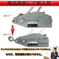 レバーブロック/レバーホイストハンドウインチ万能携帯ウインチレバーホイストチルホール
