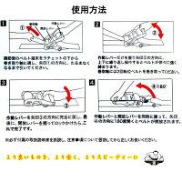 ラッシングベルトラチェット式荷締めベルトSフックベルト幅25mm固定側0.5m巻側5m