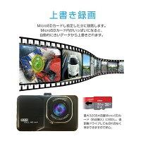 ドライブレコーダー2カメラバックカメラ付き3インチHDモニタードライブレコーダー1080P高画素カメラ搭載車載カメラエンジン連動エンドレス録画動画静止画動体感知撮影Gセンサー搭載防犯防犯カメラ