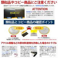 メーカー正規品NEWデイ&ナイトバイザーカーバイザー日中や夜間でも使える特許番号付き正規品日本語取扱説明書付きサンバイザーに取り付けるだけで装着も簡単!カーサンバイザービズクリアカーバイザー