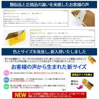 正規品NEWサイズデイ&ナイトバイザーカーバイザーサンバイザー日中や夜間でも使える特許番号付き正規品日本語取扱説明書付きサンバイザーに取り付けるだけで装着も簡単!カーサンバイザービズクリアカーバイザー